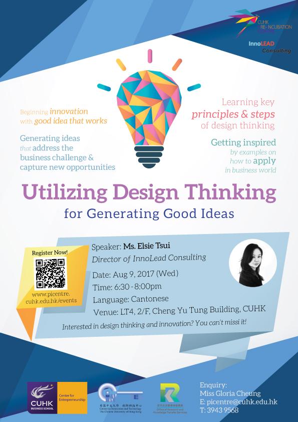 Utilizing Design Thinking for Generating Good Ideas | Pi Centre