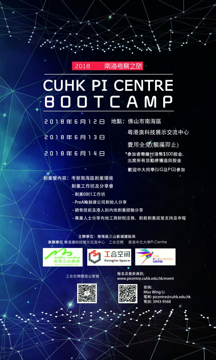 http://www.picentre.cuhk.edu.hk/node/428
